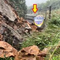 【好險!】台鐵列車緊急煞停救400旅客 北台灣樹林往宜蘭、花東鐵路坍方中斷•估12/8恢復通車