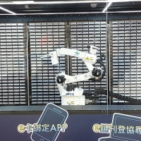ArmStrong the robot helps Taipei MRT passengers find lost belongings