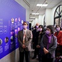 Exhibition opens in Taiwan to mark Human Rights Day