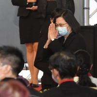 Taiwan's human rights progress a matter of 'facing history': Tsai