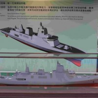 Combat system for planned missile frigates currently under review: Taiwan Navy