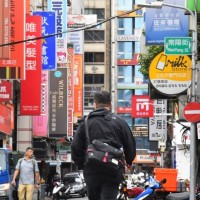 Number of furloughed workers in Taiwan falls to 6,000