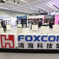 台灣鴻海證實 美洲廠區遭網路勒索病毒攻擊•駭客要求贖金近10億元