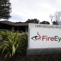 挑釁意味濃厚!美國資安公司「火眼」遭國家級駭客攻破
