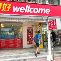 Taiwan gives conditional approval to Carrefour's takeover of Wellcome