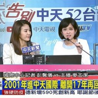 Taiwan TV station in media freedom row gets internet boost