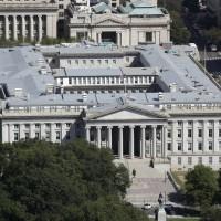 美國政府單位遭駭客攻擊 事態嚴重白宮召開國安會議