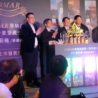 台灣OMAR威士忌「廖繼春紀念款」全球限量 史博館:欣賞「割麥」品麥香提升品味