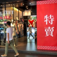 Taiwan's economy to grow by more than 3% in 2021: Think tanks