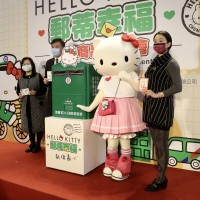 Taiwan post office releases Hello Kitty products ahead of Christmas