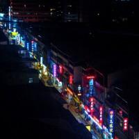 Photo of the Day: Cyberpunk Taipei