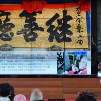 Taiwan's Ting Hsin Hote Foundation hosts 2020 Cultural Heritage Forum
