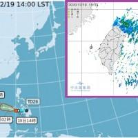 颱風科羅旺最快20日生成 北台灣宜蘭連23天降雨破紀錄