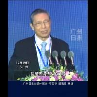 中國防疫專家鍾南山宣稱:新冠病毒出現「環境傳人」新課題 傳播規律仍待研究