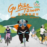 Japan-Taiwan Exchange Association arranges friendship cycling tour