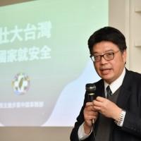 Number of Hongkongers seeking residency in Taiwan reaches record high