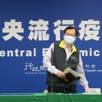 英國出現武肺變種病毒VUI 指揮中心:台灣尚未偵測到•「秋冬專案」14天檢疫可防堵