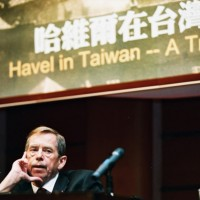 Taiwan ex-ambassador donates rare piano to Czech concert hall