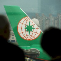 EVA Air mulling firing New Zealand pilot for dishonesty about Taiwan travel