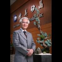 Former SAS chairman takes wheel of Taiwan's Tatung Company