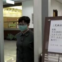 台灣雙子星案收賄百萬元 前台北市議員賴素如判刑7年半定讞