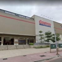 Taiwan Costco customer has coronavirus symptoms, test pending
