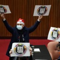 【更新】台灣立法院表決行政命令•民進黨挾人數優勢 「學校衛生法」禁萊豬闖關失敗!