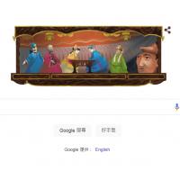 台灣布袋戲大師李天祿110歲冥誕 Google塗鴉推出溫馨插畫紀念