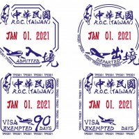 Taiwan passport entry and exit stamps to feature country outline