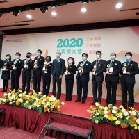 Taiwan's JCIC honors institutions for quality credit information management