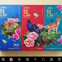 貴氣!台灣帝雉富貴牡丹喜迎2021年 金車噶瑪蘭推出新春限定威士忌禮盒