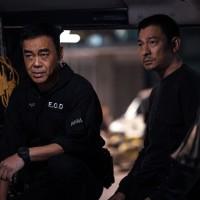 刺激!影帝劉德華、劉青雲《拆彈專家2》票房破億 台灣上映跨年元旦首選