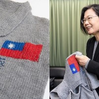 French YouTuber's grandma knits sweater for Taiwan president