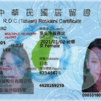 Taiwan's new ARC numbers available Jan. 4
