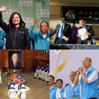 Four Taiwan events included in BBC's look back at 2020