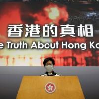 Hong Kong chief executive backs police watchdog's report