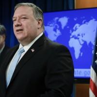 緩解美中緊張 傳美國務卿蓬佩奧將與中共高層在夏威夷會面