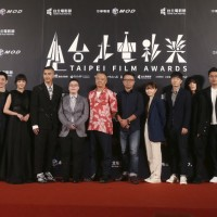 Asia Today: No masks on red carpet as Taiwan logs few cases