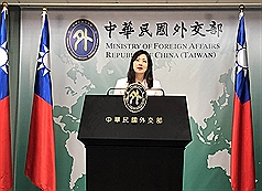 Taiwan's foreign ministry calls China 'global trouble maker'