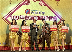 Taiwan Lottery adds Lunar New Year prizes by NT$800 million