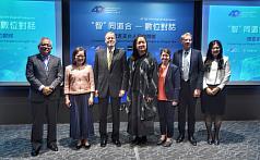 'Real Friends, Real Progress': AIT recognizes Taiwan as true US friend