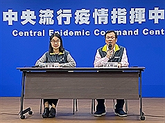 Taiwan confirms fourth novel coronavirus case.