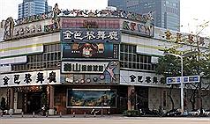 Taiwan closes all KTV bars, dance halls amid coronavirus crisis