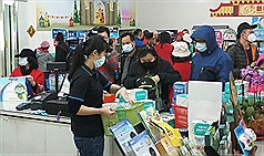 Taiwanese public warned against profiteering amid epidemic