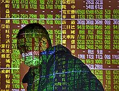 〈時評〉台灣證券市場正在萎縮 經濟發展瓶頸亟待突破