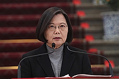 Taiwan's Presidential Office denies Tsai is planning to visit Washington