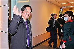 Taiwanese vice president-elect visits Washington