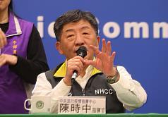 Taiwan records 18th coronavirus case, patient asymptomatic