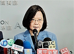 Taiwan gears up for 5G era: President Tsai