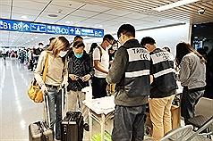 Taiwan to shorten quarantine for short-term business travelers